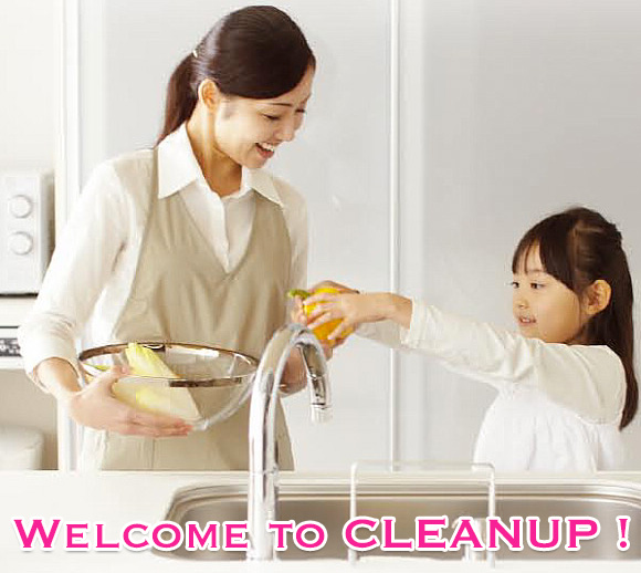 Welcome to CLEANUP !